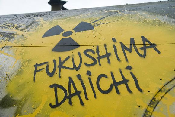 Ecosostenibilità a Fukushima